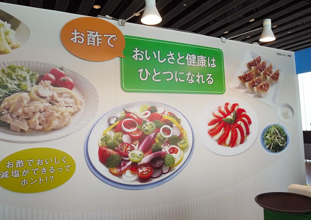 イメージ画像_出展報告_第62回日本糖尿病学会年次学術集会