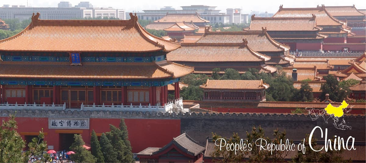 イメージ写真_世界のうまずっぱい料理_中華人民共和国_街並みと地図