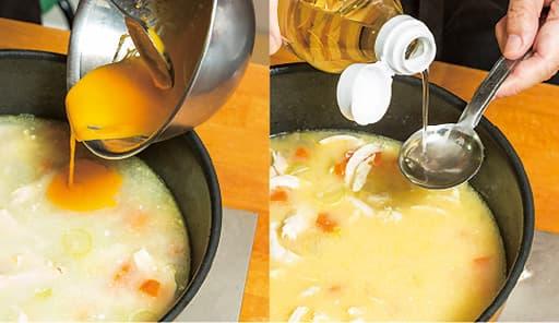 調理工程05_煮込んでいた鍋に、溶いた卵・りんご酢を混ぜる