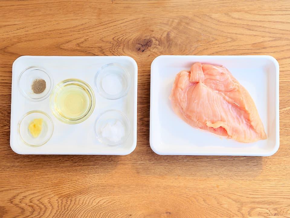 食材写真_鶏ハムレシピの材料