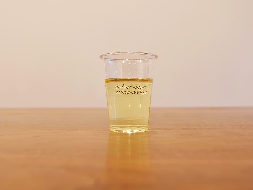 料理写真_りんご・巨峰のノンアルコール飲料×りんご酢