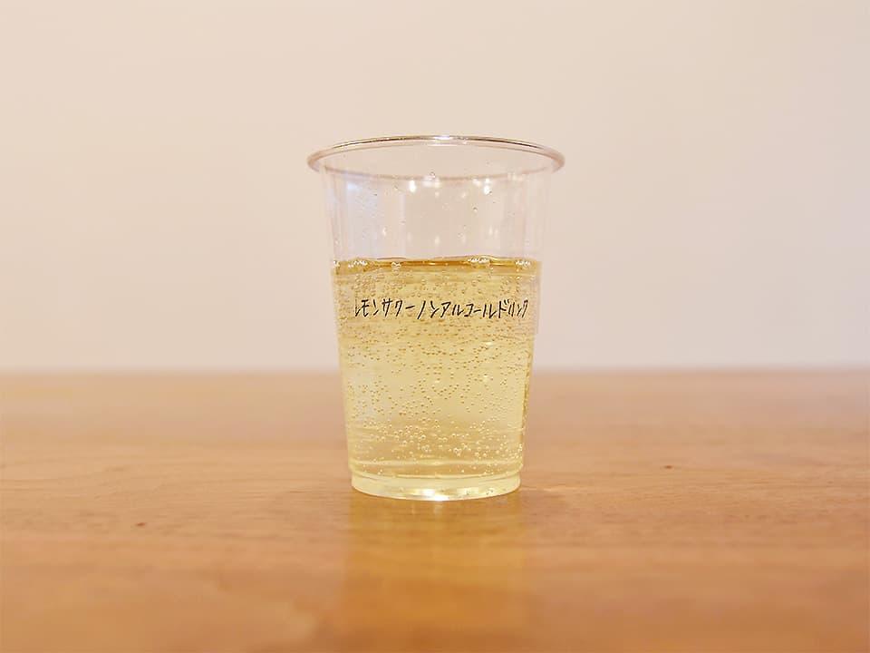 料理写真_レモンのノンアルコール飲料×りんご酢